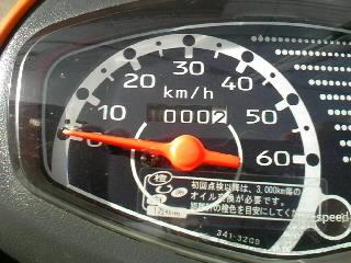 20080908153834