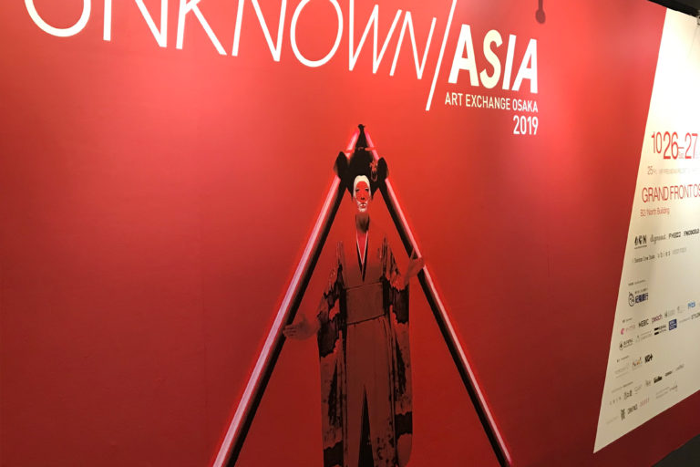 UNKNOWN ASIA Art Exchange Osaka 2019